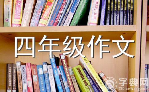 【精选】教训作文(精选15篇)