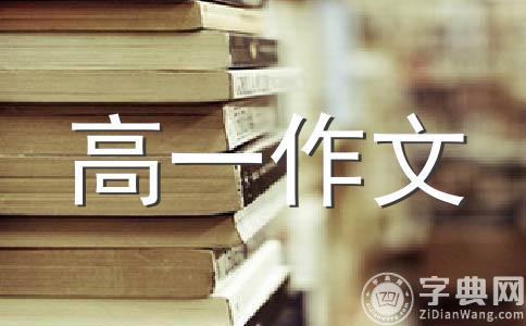 【精】暖流800字作文(精选五篇)