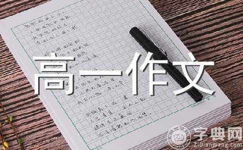 【热门】周记500字作文汇总五篇