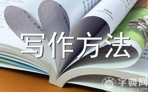 五步读书法