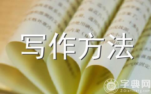文言文翻译十大失分点(六)误译原句语气