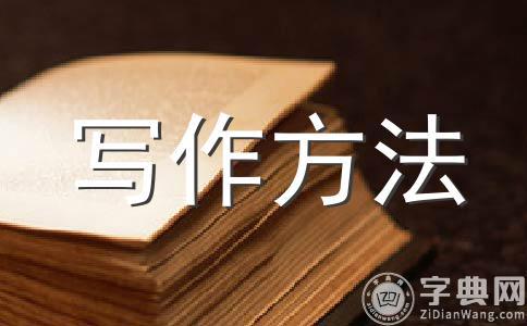 识记现代汉语普通话的字音