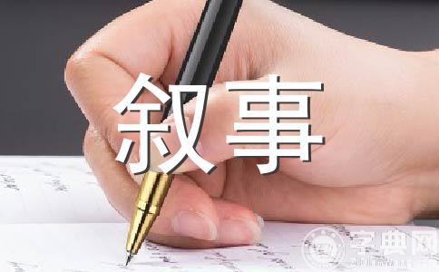 国庆500字作文15篇