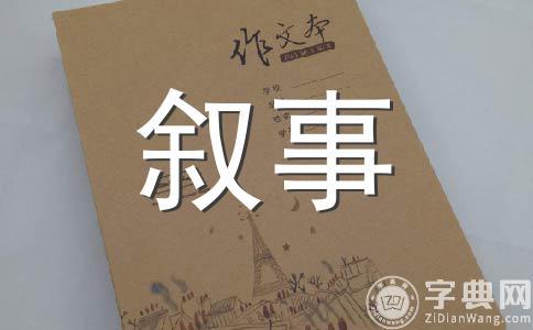 【推荐】成长200字作文集锦十篇
