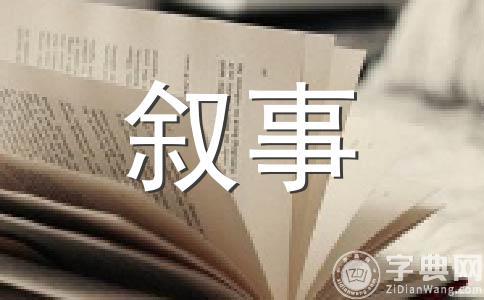 【精华】小制作500字作文(精选五篇)
