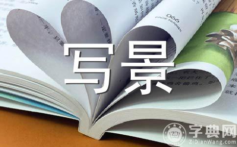 【必备】中秋作文汇总九篇