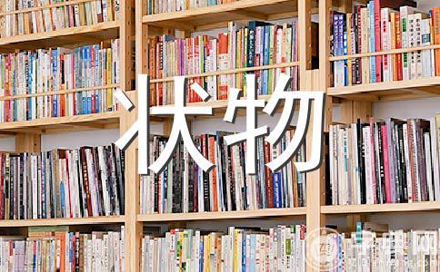 【热】朋友作文(通用七篇)