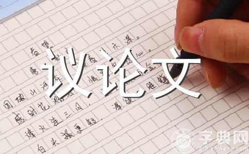 【荐】中国梦我的梦800字作文合集十篇