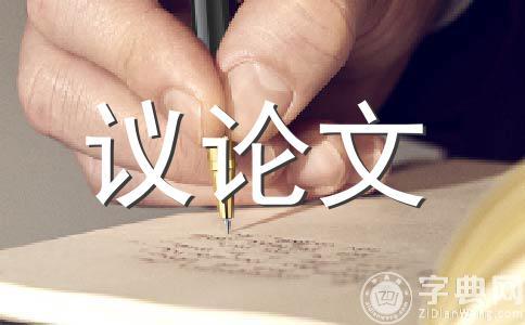 【精华】成长800字作文(通用十三篇)