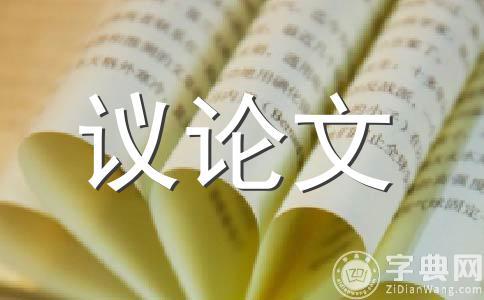 【精品】成长800字作文集锦5篇