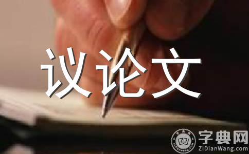 【荐】我的中国梦作文汇编八篇
