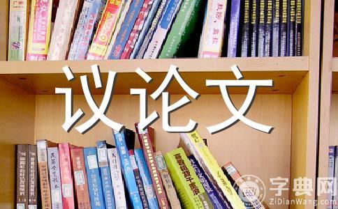 【精华】成长作文合集十五篇