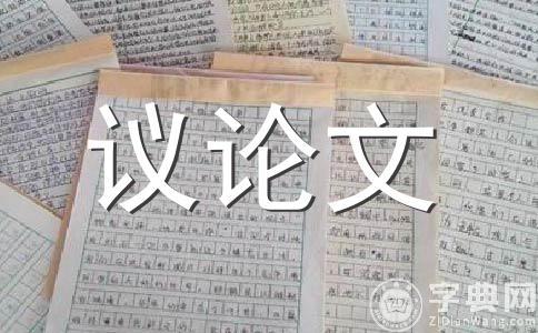 ★成长200字作文汇总13篇