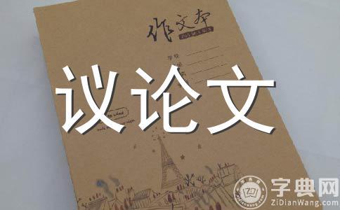 【热门】成长的400字作文