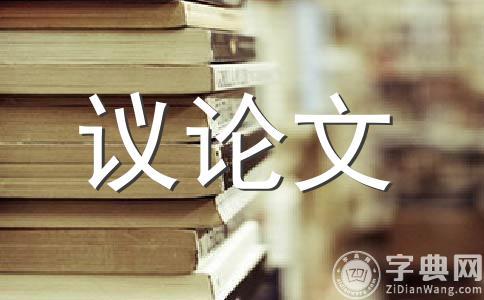 【必备】成长作文15篇
