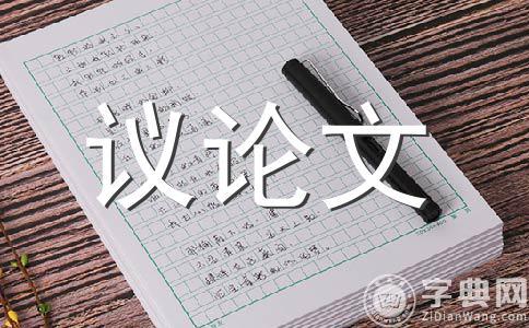 【荐】成长故事作文汇编5篇