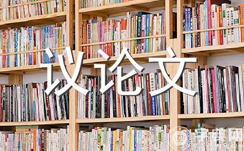 【必备】成长作文(精选5篇)