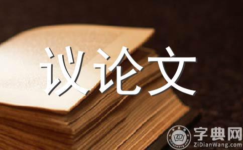 【热】母亲500字作文十三篇