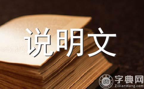 【必备】改变500字作文(通用五篇)
