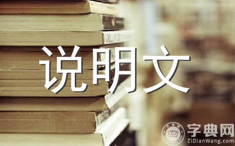 【热】母亲作文汇编11篇