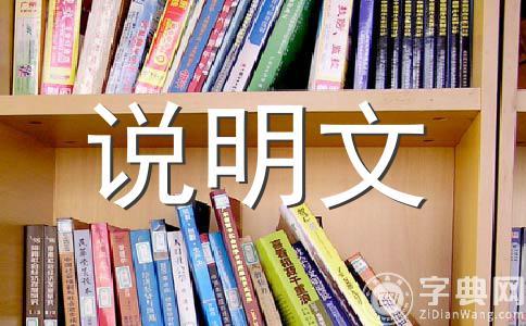 【精选】保护环境作文合集7篇