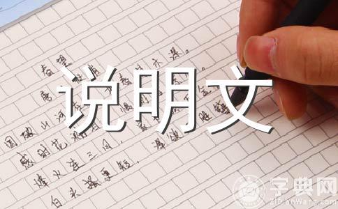 【荐】朋友400字作文(精选7篇)