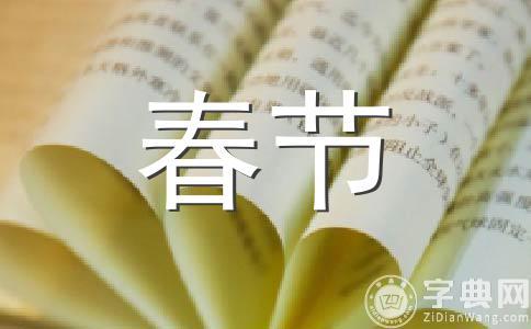 【精选】盼望作文(精选6篇)