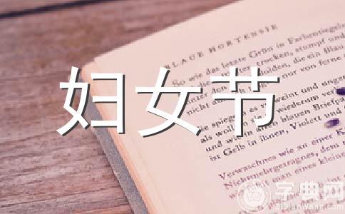 【精华】老师作文集锦五篇