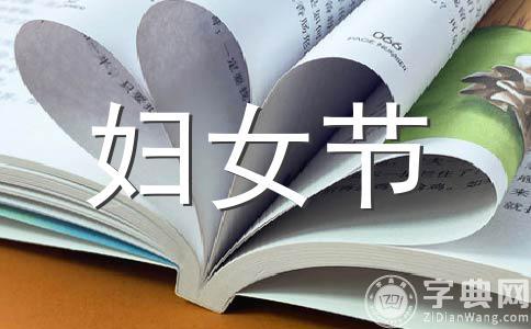 【精华】老师作文五篇