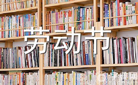 【精品】游记作文集锦5篇