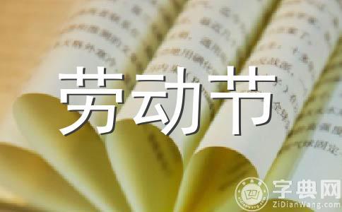 【荐】游记400字作文汇编九篇