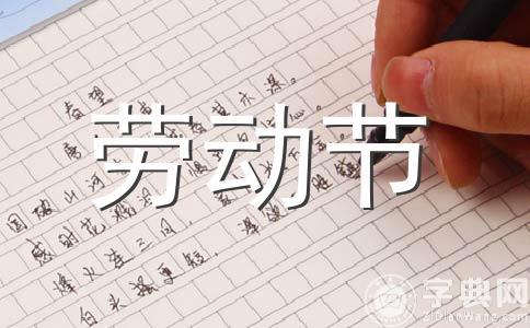 【推荐】游记作文(通用六篇)