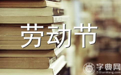【精】记事500字作文(通用五篇)
