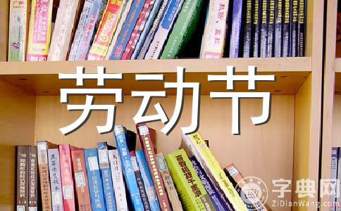 ★演讲稿500字作文合集五篇