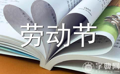 【精选】游记400字作文汇总6篇