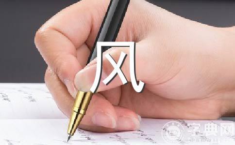 【精】放风筝作文(通用十三篇)