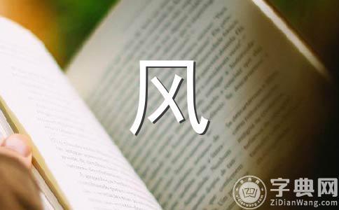 【实用】放风筝400字作文7篇
