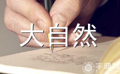 【荐】朋友400字作文(通用七篇)
