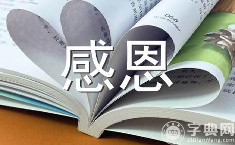 【必备】成长作文合集14篇