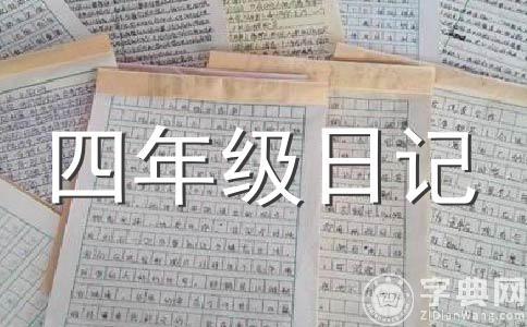 【推荐】大扫除作文(通用10篇)