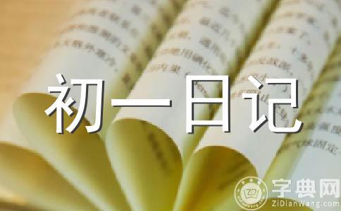 【精品】朋友作文汇编六篇