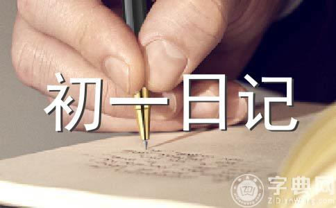 【热】朋友作文(通用5篇)