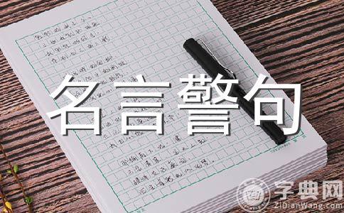 ★读书500字作文(通用8篇)
