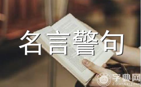 【推荐】保护环境作文(精选五篇)
