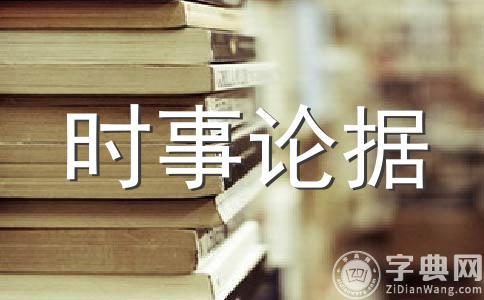 【推荐】国庆节作文