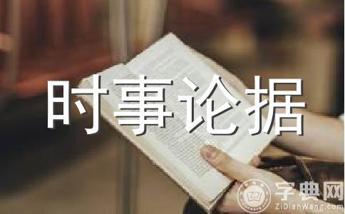 【必备】生活800字作文集锦5篇